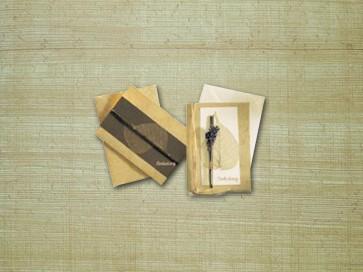 Χαρτί Πάπυρος