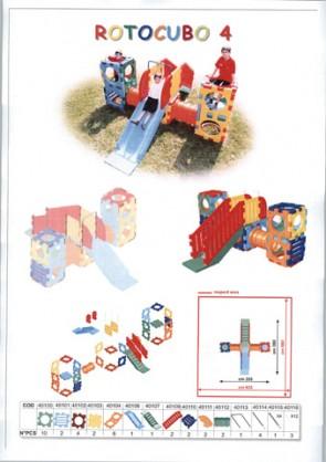 Παιχνίδι-παιδική χαρά